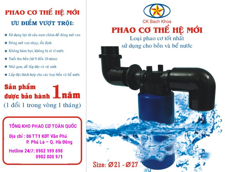 phao-co-bach-khoa-the-he-moi