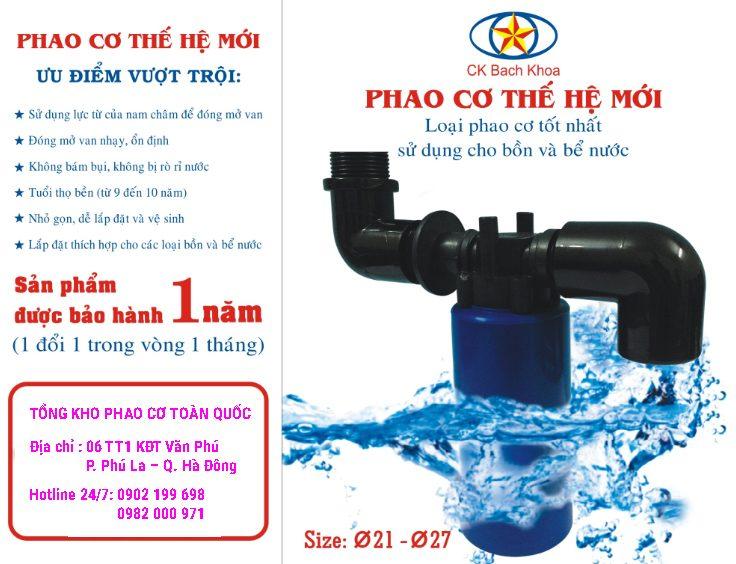 phao-co-bach-khoa-the-he-moi