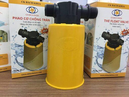 phao-co-chong-tran-4-0-cho-bon-nuoc-bon-cau-1