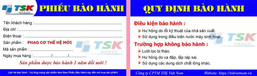 pbh-tsk