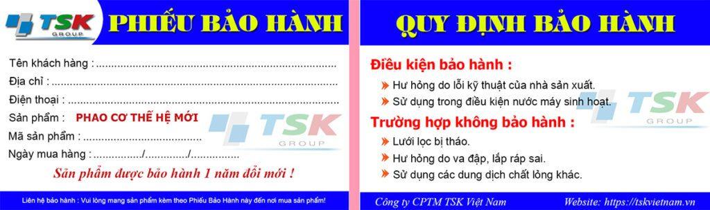 phieu-bao-hanh-phao-co-the-he-moi